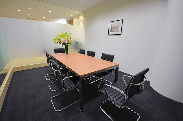 Serviced Officebusiness Center In Singapore